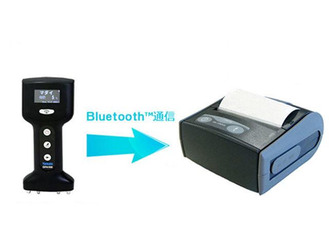 フィッシュアナライザ DFAシリーズ オプション品 Bluetooth無線プリンタ