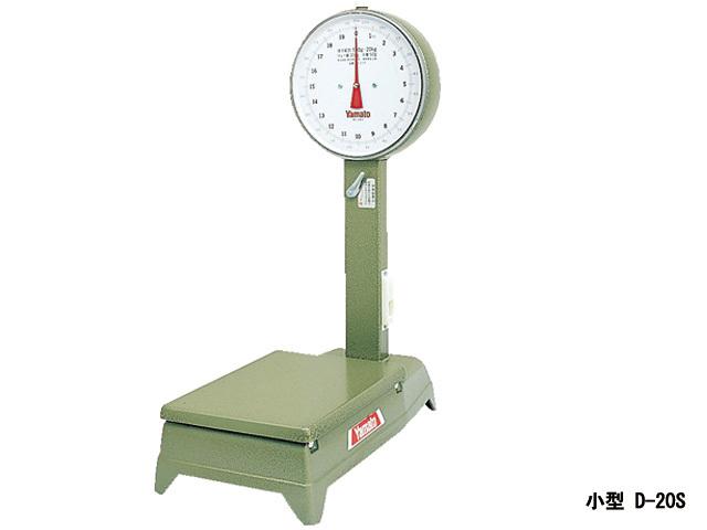 小型20kg自動台はかりD-20S