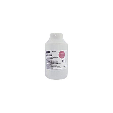 DEC-2用校正標準液