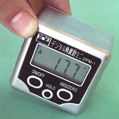 デジタル角度計ミニDPM-1