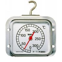 オーブン用温度計 オーブンサーモ 5493