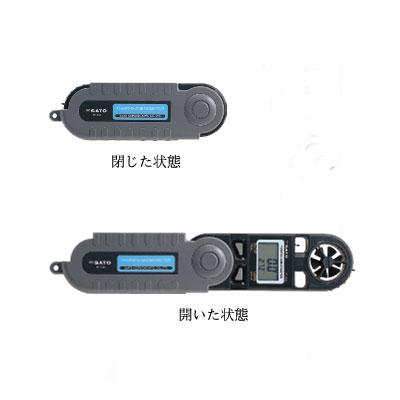 風速計ミニ PC-51D