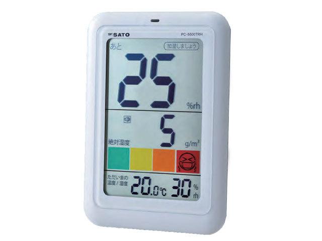 デジタル温湿度計PC-5500TRH