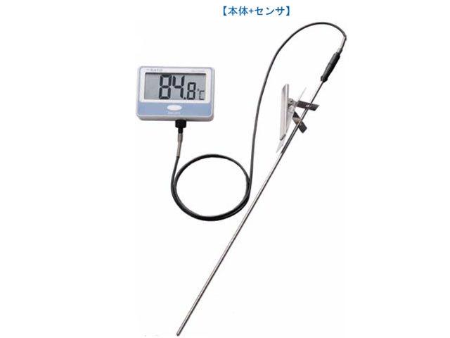 壁掛型防水デジタル温度計SK-100WP