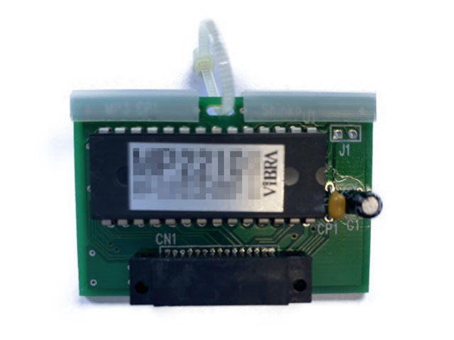 デジタルレタースケール ポスパル用料金改正ROM 2kg MP-3