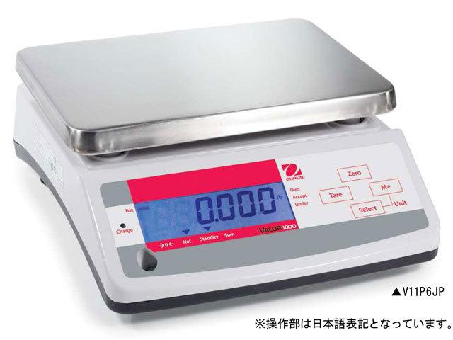 デジタルはかりV1000シリーズ