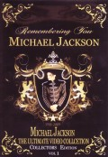 【SALE】Michael Jackson - The Ultimate Video Collection DVD