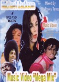【SALE】MICHAEL JACKSON MEGA MIX [DVD]