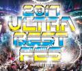 【1枚組】 2017 ULTRA BEST FES / DJ YUTA 【[国内盤MIX CD】