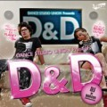 【SALE】【セール商品】DJ PLANET & REIKO from OUTSET / D&D [国内盤MIXCD]