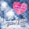 【SALE】【セール商品】DJ FUNKY☆池田 / Funky Lounge.6 [国内盤MIXCD]