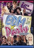 【SALE】【セール商品】V.A. / THE BEST OF EDM PARTY Collection 【2枚組】[国内盤2DVD]