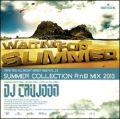 【SALE】【セール商品】DJ CAUJOON / SUMMERTIME RnB 2013 [国内盤MIXCD]