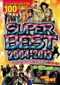 【SALE】SUPER BEST 2004-2013  -10 YEARS HITSONG HISTORY- [DVD]