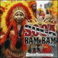 【SALE】【セール商品】BASS HARMONY / SOCA BAM BAM 2013 [国内盤MIXCD]