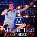 【SALE】【セール商品】VA / Michel Telo Best MixCD [国内盤MIXCD]
