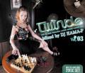 【SALE】【セール商品】【2枚組】DJ HAMA-P / Twinkle vol,03 [国内盤MIXCD]GWS