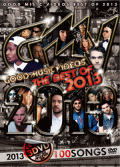 【SALE】【セール商品】【3枚組】V.A / GOOD MUSIC VIDEOS BEST OF 2013 [国内盤MIXDVD]