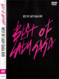 【SALE】BEST OF LADY GAGA DVD [DVD]