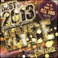 【SALE】【セール商品】【2枚組】DJ AKIRA / HYPE BEST OF 2013 [国内盤MIXCD+MIXDVD]