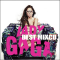 【SALE】【セール商品】VA / Lady Gaga Best MixCD [国内盤MIXCD]