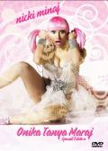 【SALE】【2枚組】Nicki Minaj - Onika Tanya Maraj Specail Edition [DVD]