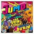 【SALE】【セール商品】DJ Rew / Jump Vol.1 [国内盤MIXCD]