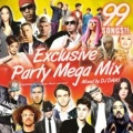【SALE】【視聴あり】DJ Daiki / Exclusive Party Mega Mix Vol.2 【国内盤mixcd】