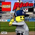 【SALE】【セール商品】DJ Yuma / Ride Vol.92 [国内盤MIXCD]