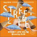 【SALE】DJ 帝 / STREET L1FE vol.96 [国内盤MIXCD]