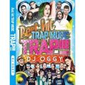 【SALE】DJ Oggy / TRAP!!! -BEST HIT TRAP MUSIC- [DVD]