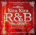 【SALE】DJ DDT-Tropicana / Kira Kira R&B -Blazin'- [国内盤MIXCD]