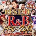 【SALE】【2枚組】DJ Hifumi & DJ Beat Controls / Best Of R&B (1990〜2014) [国内盤MIX CD+DVD]