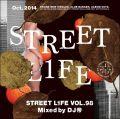 【SALE】DJ 帝 / STREET L1FE vol.98 [国内盤MIXCD]