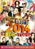 【SALE】【2枚組】V.A. / DON'T STOP THE PARTY THE BEST OF 2014 EDM vs TOP40 [国内盤MIXDVD]