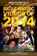【SALE】【先着販売】【2枚組】V.A. / Music Factory Vol.15 BEST MUSIC VIDEOS OF 2014 [国内盤MIXDVD]