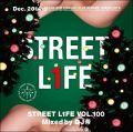 【SALE】DJ 帝 / STREET L1FE vol.100 [国内盤MIXCD]