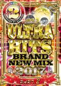 【1枚組】 ULTRA HITS vol.2   BRAND NEW MIX 2017 part.2 / DJ NITRO 【[国内盤MIX DVD】