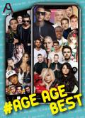 【1組】 #AGE AGE BEST / V.A 【[国内盤MIX DVD】