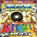 【2枚組】 BEST OF 2018 1ST HALF / DJ JO-JI 【[国内盤MIX CD】
