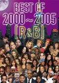 【1組】 BEST 0F 2000~2005(R&B) / V.A  【[国内盤MIX DVD】