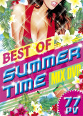 【1枚組】 BEST OF SUMMER TIME MIX DVD / V.A 【[国内盤MIX DVD】