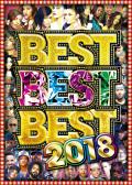【1枚組】 BEST BEST BEST 2018 / V.A 【[国内盤MIX DVD】