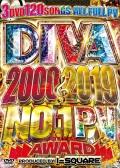 【3組】 DIVA 2000~2019 NO.1 PV AWARD / I-SQUARE 【[国内盤MIX DVD】