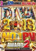 【3組】 DIVA 2018 NO.1 PV AWARD 2 / I-SQUARE  【[国内盤MIX DVD】