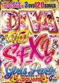 【3枚組】 DIVA NO.1 SEXY GIRLS PARTY / I-SQUARE 【[国内盤MIX DVD】
