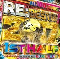 【1枚組】 DJ GENIUS / RE : BEST OF 2017 1ST HALF 【[国内盤MIX CD】