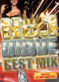 【1組】 NO.1 DRIVE BEST MIX / DJ MIX-MASTER  【[国内盤MIX DVD】
