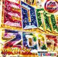【1枚組】 BEST EDM 2017 / DJ GENIUS 【[国内盤MIX CD】