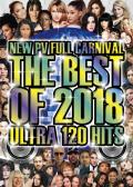 【3組】 NEW PV FULL CARNIVAL -THE BEST OF 2018 ULTRA 120 HITS-  / V.A 【[国内盤MIX DVD】